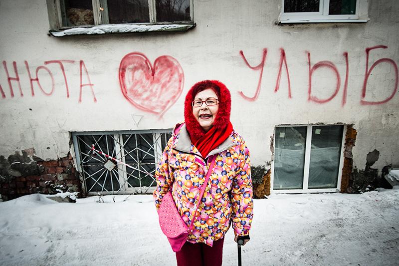 Sexköp Murmansk